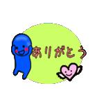 青いやつ7(看板付き)(個別スタンプ:23)