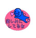 青いやつ7(看板付き)(個別スタンプ:24)