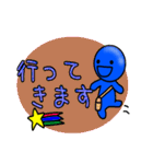 青いやつ7(看板付き)(個別スタンプ:25)