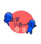 青いやつ7(看板付き)(個別スタンプ:26)