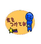 青いやつ7(看板付き)(個別スタンプ:27)