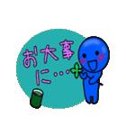 青いやつ7(看板付き)(個別スタンプ:28)
