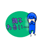 青いやつ7(看板付き)(個別スタンプ:29)