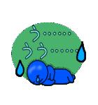 青いやつ7(看板付き)(個別スタンプ:30)