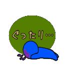 青いやつ7(看板付き)(個別スタンプ:31)