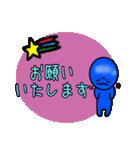 青いやつ7(看板付き)(個別スタンプ:32)