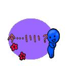 青いやつ7(看板付き)(個別スタンプ:33)