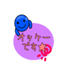 青いやつ7(看板付き)(個別スタンプ:34)