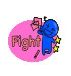 青いやつ7(看板付き)(個別スタンプ:35)