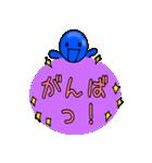 青いやつ7(看板付き)(個別スタンプ:36)