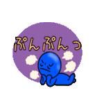 青いやつ7(看板付き)(個別スタンプ:37)