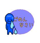 青いやつ7(看板付き)(個別スタンプ:38)