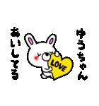 ゆうちゃん♥スタンプ(個別スタンプ:01)