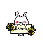 ゆうちゃん♥スタンプ(個別スタンプ:03)