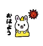 ゆうちゃん♥スタンプ(個別スタンプ:05)
