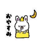 ゆうちゃん♥スタンプ(個別スタンプ:06)