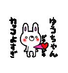 ゆうちゃん♥スタンプ(個別スタンプ:09)