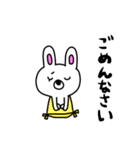ゆうちゃん♥スタンプ(個別スタンプ:16)