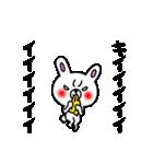 ゆうちゃん♥スタンプ(個別スタンプ:24)