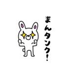 ゆうちゃん♥スタンプ(個別スタンプ:36)