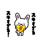 ゆうちゃん♥スタンプ(個別スタンプ:40)