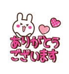 【実用的♥デカ文字敬語】うさぎver(個別スタンプ:1)