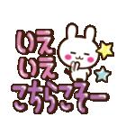 【実用的♥デカ文字敬語】うさぎver(個別スタンプ:3)