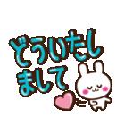 【実用的♥デカ文字敬語】うさぎver(個別スタンプ:4)