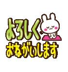 【実用的♥デカ文字敬語】うさぎver(個別スタンプ:5)