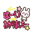 【実用的♥デカ文字敬語】うさぎver(個別スタンプ:6)