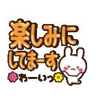 【実用的♥デカ文字敬語】うさぎver(個別スタンプ:8)