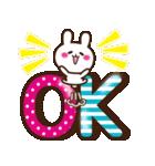 【実用的♥デカ文字敬語】うさぎver(個別スタンプ:9)