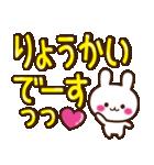 【実用的♥デカ文字敬語】うさぎver(個別スタンプ:10)