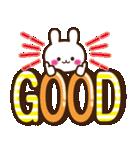 【実用的♥デカ文字敬語】うさぎver(個別スタンプ:12)