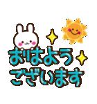 【実用的♥デカ文字敬語】うさぎver(個別スタンプ:13)