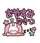 【実用的♥デカ文字敬語】うさぎver(個別スタンプ:14)