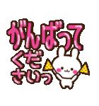 【実用的♥デカ文字敬語】うさぎver(個別スタンプ:15)