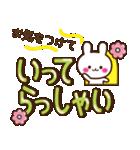 【実用的♥デカ文字敬語】うさぎver(個別スタンプ:16)