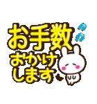 【実用的♥デカ文字敬語】うさぎver(個別スタンプ:17)