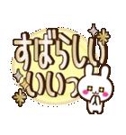 【実用的♥デカ文字敬語】うさぎver(個別スタンプ:22)