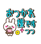 【実用的♥デカ文字敬語】うさぎver(個別スタンプ:25)