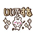 【実用的♥デカ文字敬語】うさぎver(個別スタンプ:26)