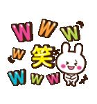 【実用的♥デカ文字敬語】うさぎver(個別スタンプ:27)