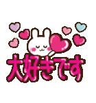 【実用的♥デカ文字敬語】うさぎver(個別スタンプ:29)