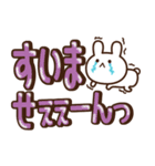 【実用的♥デカ文字敬語】うさぎver(個別スタンプ:35)