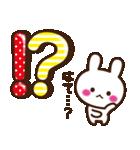 【実用的♥デカ文字敬語】うさぎver(個別スタンプ:37)