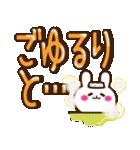 【実用的♥デカ文字敬語】うさぎver(個別スタンプ:38)