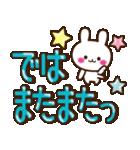 【実用的♥デカ文字敬語】うさぎver(個別スタンプ:40)