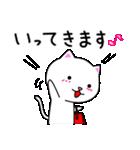 シロ&クロ「毎日使う日常会話編」 シロver(個別スタンプ:03)