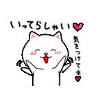 シロ&クロ「毎日使う日常会話編」 シロver(個別スタンプ:04)